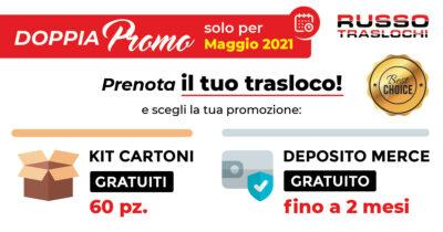 PROMO Doppia: vi regaliamo Kit Cartoni o Deposito Gratuito [Maggio 2021]